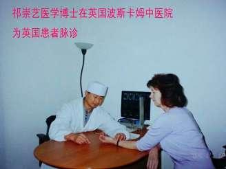 脊柱矫正复位法 (17)