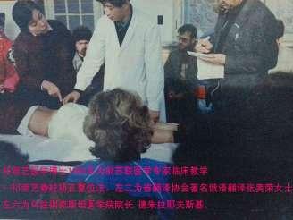 脊柱矫正复位法 (5)