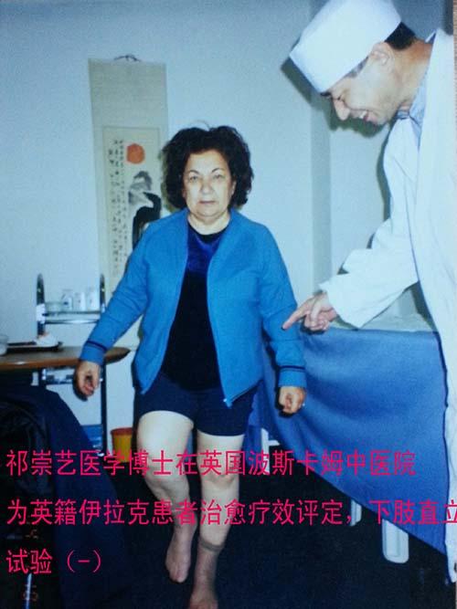 脊柱矫正复位法 (25)